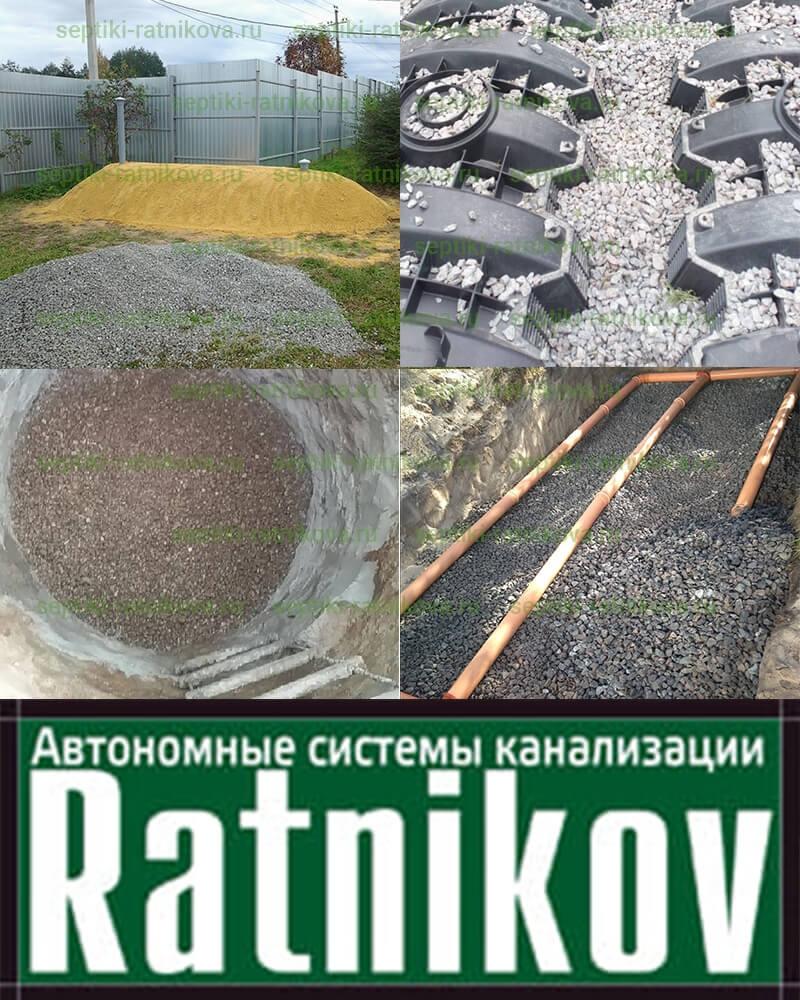 Фильтрующие сооружения для септиков