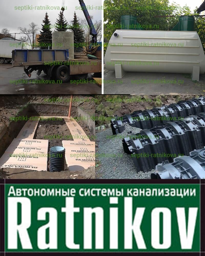 Автономная канализация для дачи и загородного дома